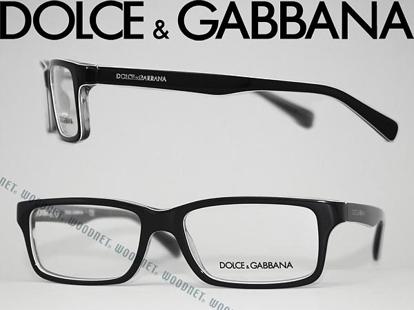 Dolce And Gabbana White Frame Glasses : woodnet Rakuten Global Market: Glasses DOLCE &GABBANA ...