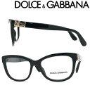 ショッピング鏡 DOLCE&GABBANA メガネフレーム ドルチェ&ガッバーナ ブラック 0DG-3290-501 ブランド
