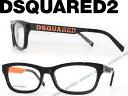 メガネフレーム DSQUARED2 ブラック ディースクエア...
