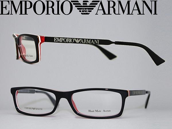 Emporio armani frames