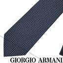 GIORGIO ARMANI ネクタイ ジョルジオアルマーニ シルク メンズ ダークネイビー×ホワイト 360087-941-00036 ブランド ビジネス