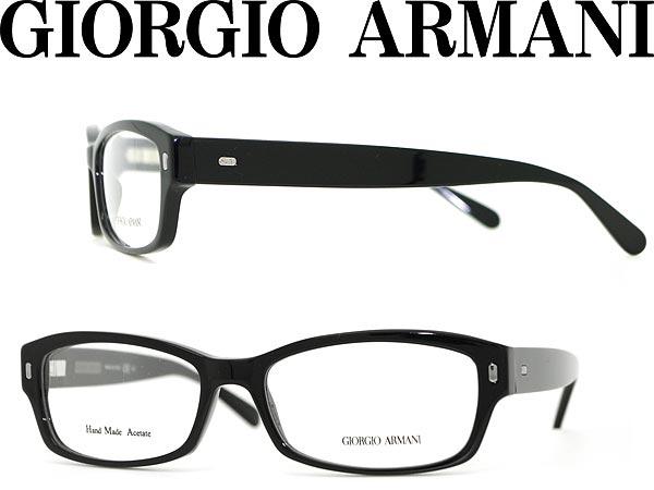 woodnet Rakuten Global Market: GIORGIO ARMANI eyeglass ...