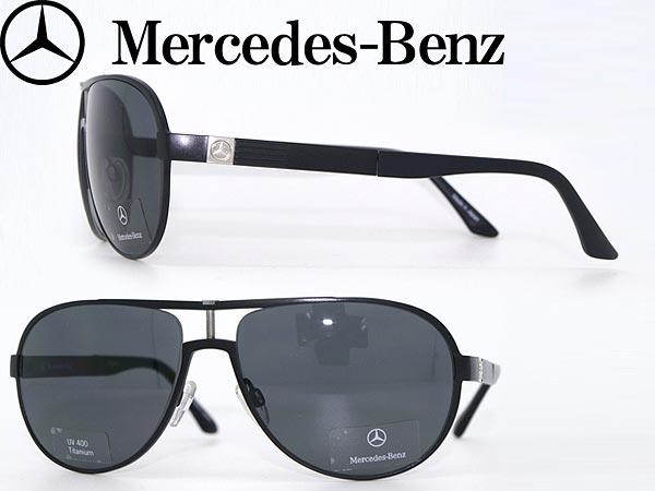 Woodnet rakuten global market ultraviolet rays uv cut for Mercedes benz glasses