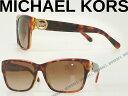 【送料無料】MICHAEL KORS マイケルコース グラデーションブラウン サングラス MK-6003F-300413 ブランド/レディース/女性用/紫外線UVカットレンズ/ドライブ/釣り/アウトドア/おしゃれ/ファッション
