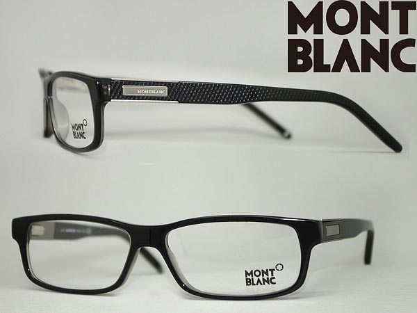 be6d78562f Mont Blanc Optical Frames - Best Photos Of Frame Truimage.Org