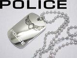 【送料無料】ネックレス ポリス シルバー POLICE ICARUS-01 ブランド/メンズ&レディース/男性用&女性用