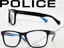 【送料無料】メガネフレーム POLICE ダークネイビー ポリス 眼鏡 めがね POLICE-V1914J-0D99 WN0054 ブランド/メンズ&レディース/男性用&女性用/度付き・伊達・老眼鏡・カラー・パソコン用PCメガネレンズ交換対応/レンズ交換は6,800円〜