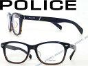 【送料無料】ポリス メガネフレーム クリアブルー×ブラック×クリアブラウン POLICE 眼鏡 めがね POLICE-V1993J-03LK WN0054 ブランド/メンズ&レディース/男性用&女性用/度付き・伊達・老眼鏡・カラー・パソコン用PCメガネレンズ交換対応/レンズ交換は6,800円〜