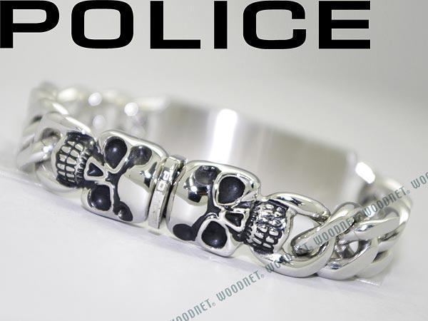 Skull Bracelet India Police Bracelets Silver Skull