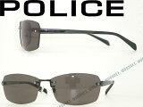 ������̵���ۡ�����̵����POLICE �ݥꥹ ���졼 ���饹���и���� POLICE-SPL269J-530P �֥���/���&��ǥ�����/������&������/�糰��UV���åȥ��/�ɥ饤��/���/�����ȥɥ�/�������/�ե��å����