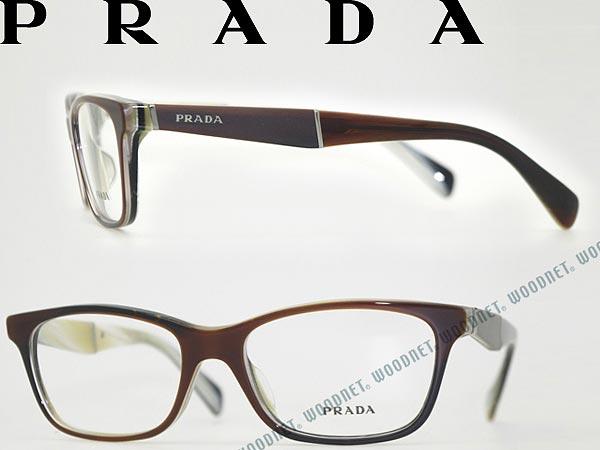 prada ladies handbags purses - woodnet | Rakuten Global Market: PRADA eyeglasses frame marble ...