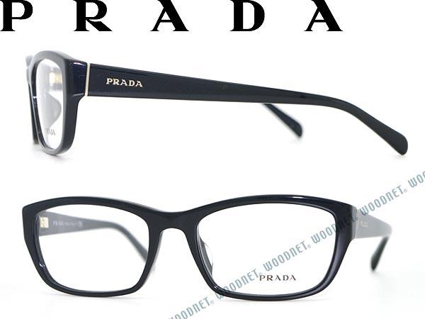 prada diaper bag gold hardware - woodnet | Rakuten Global Market: PRADA glasses black Prada glasses ...