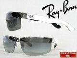 ������̵���ۥ쥤�Х� RayBan ���饹 ����ǡ������֥�å���� �֥�å�����С��ߥۥ磻�ȥե졼�� 0RB-3403-004-11 �֥���/���&��ǥ�����/������&������/�糰��UV���åȥ��/�ɥ饤��/���/�����ȥɥ�/�������/�ե��å����