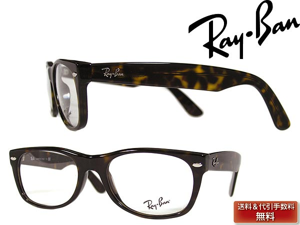 ray ban eyewear for men