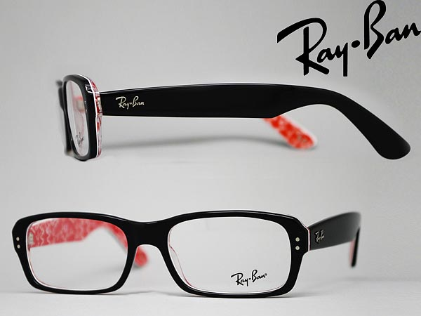 ray ban ladies glasses  ray ban ladies glasses frames