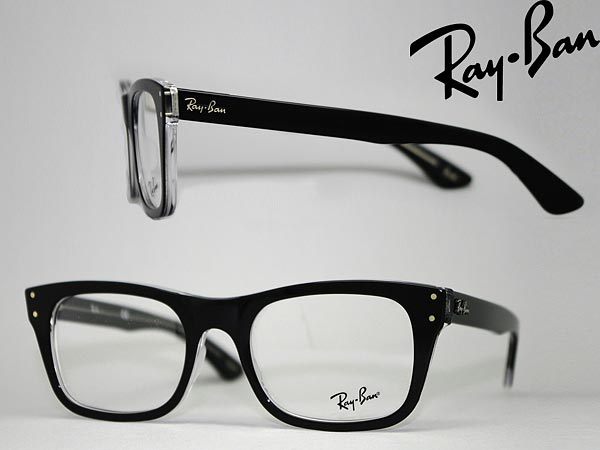 Ray Ban Reading Glasses Frame : woodnet Rakuten Global Market: Glasses frame RayBan ...
