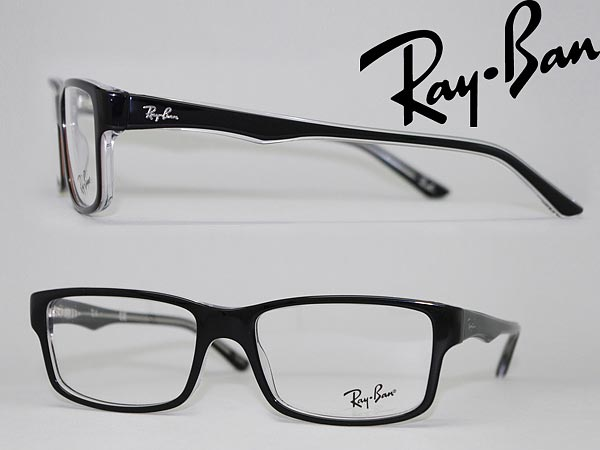 Ray Ban Glasses Men