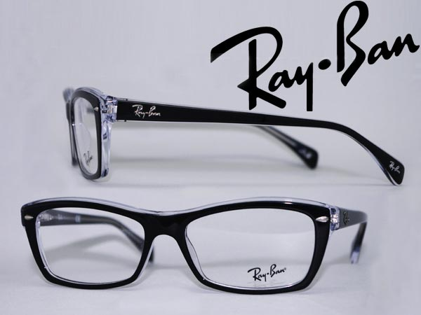Ray Ban Optical Eyeglasses Women