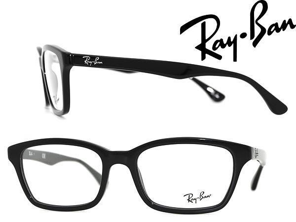 Mens Ray Ban Eyeglass Frames