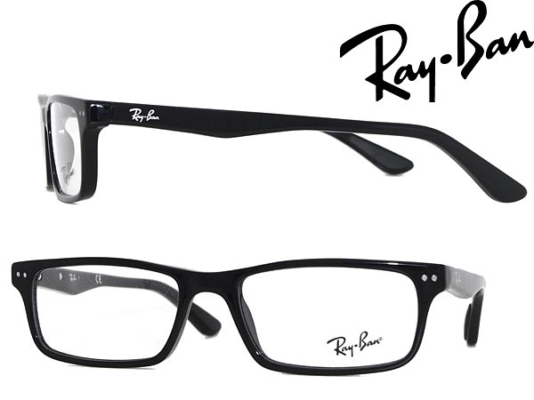 Ray Ban Eyeglasses Frames For Men « One More Soul