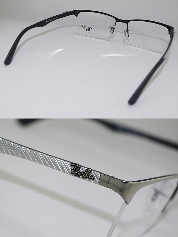woodnet Rakuten Global Market: RayBan glasses frame ...
