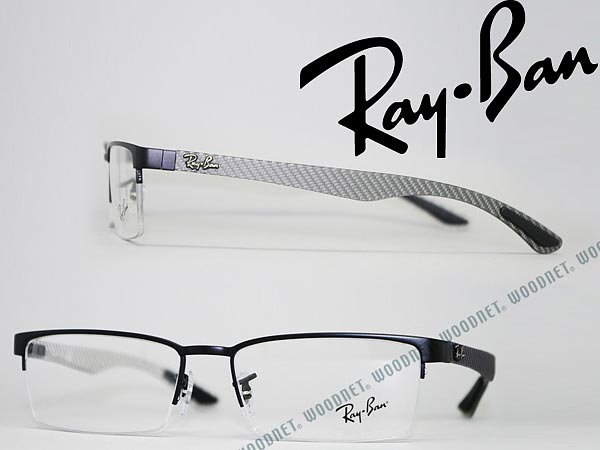 Eyeglass Frame In Saudi Arabia : woodnet Rakuten Global Market: Glasses RayBan matte ...