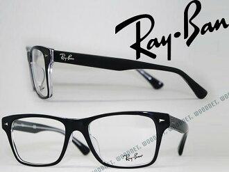 mens ray ban eyeglasses