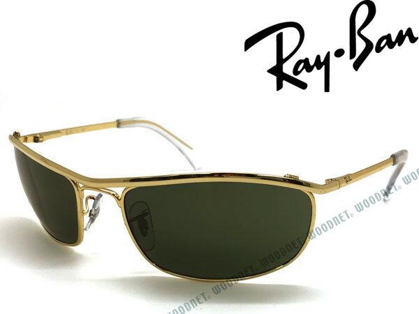 RayBan レイバン OLYMPIAN グリーンブラック サングラス 【人気モデル】0RB-3119-001 ブランド/メンズ&レディース/男性用&女性用/紫外線UVカットレンズ/ドライブ/釣り/アウトドア/おしゃれ/ファッション