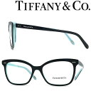 ショッピング鏡 Tiffany & Co. メガネフレーム ティファニー メンズ&レディース ブラック×スカイブルー 眼鏡 めがね 0TF-2155-8055 ブランド