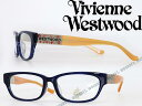 【送料無料】Vivienne Westwood めがね ブルー×オレンジ ヴィヴィアン・ウエストウッド メガネフレーム 眼鏡 VW-7031-BL WN0054 ブランド/レディース/女性用/度付き・伊達・老眼鏡・カラー・パソコン用PCメガネレンズ交換対応/レンズ交換は6,800円〜
