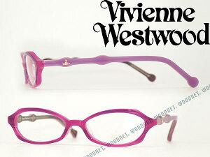 Vivienne Westwood 眼鏡 マーブルパープル×ピンク ヴィヴィアン・ウエストウッド メガネフレーム めがね VW-7044-PK ブランド/レディース/女性用/度付き・伊達・老眼鏡・カラー・パソコン用PCメガネレンズ交換対応/レンズ交換は6812円〜