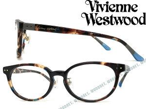 Vivienne Westwood ヴィヴィアン・ウエストウッド メガネフレーム 眼鏡 レディース カラフルデミ VW-7056-CD