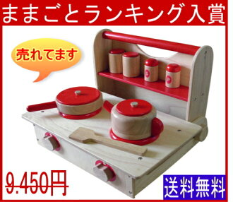 -- - Tabletop type popular No1 - - - cooking oven set 2 wooden toys House kitchen wood set baby girl gift House kitchen utensils kitchen set tree house set House set 3-year-old: woman 1 year 2 years