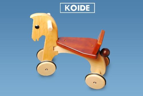 乗用玩具「ポニー」日本製出産祝い送料無料木製木のおもちゃ誕生日プレゼント男の子2歳赤ちゃん一歳1歳半
