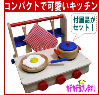 Woodpal rakuten global market hey nice rooms cooking for Kitchen set for 3 year old