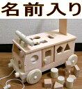 手押し車 乗用玩具 「森のパズルバス」日本製 押し車 誕生日...