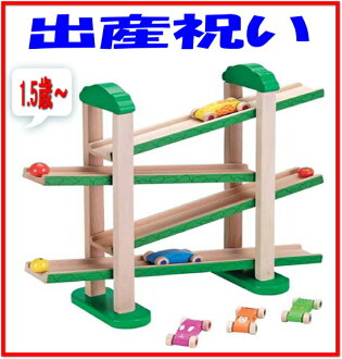 "Improving the concentration of children, eh? ""うんどう会 in Mori"" tree (boys girls) toys Ed inter company gifts birthday gifts too! Wood wooden toys slope educational toys 1-year-old man two years: 1-year-old man: her 2-year-old: woman"
