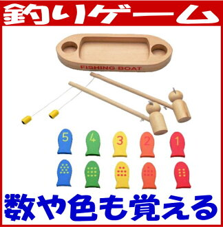 Fishing boat popular wooden toys! Magnet magnet fishing wooden educational toys to games and birthday (3-year-old ) gift hanging 2-year-old: 3-year-old man, 2-year-old man: her 3-year-old woman