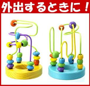 ミニルーピングセット インター ルーピング おもちゃ