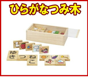 コンパクト シリーズ インター おもちゃ