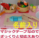 今のままごとセットでは物足りなくないですか?「キッチン用単品セット1」 エド・インター木のおもちゃ ...
