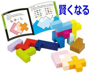 【賢くなる】知育玩具 3歳 4歳〜 立体パズル 3歳 誕生