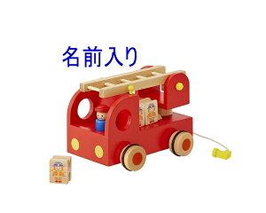 木のおもちゃ 名入れ 「カタカタ森の消防隊」 エドイ