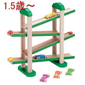 【名前入り】木のおもちゃ スロープ  繰返し遊べるス