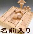 つみき  河合楽器の積み木 日本製 白木【02P03Dec16】