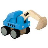 ミニパワーショベルプラントイ出産祝い 男の子 木のおもちゃ 車 おもちゃ 玩具 木製 【お誕生日】1歳 2歳 :男【楽ギフ包装】【楽ギフのし】【楽ギフメッセ入力】