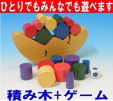 テレビゲーム以外で何かありませんか?「お月さまバランスゲーム」エド・インター社 木の木製の積み木 つみき おもちゃ。一人でもみんなとでも遊べる知育玩具 ゲームです。ギフトにも 【お