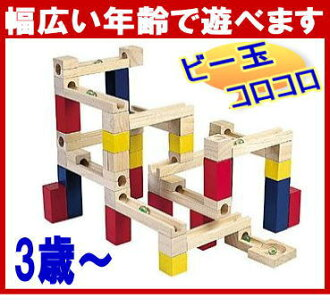 "3, 4 Years old ~ in this popular toy?? ""Bee ball blocks roll' scariano pitagora switch wood popular block tsumiki blocks featured ball Tower wooden toys educational 2-year-old, 3-year-old man: 4-year-old man: man birthday gift resources"