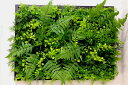 グリーンマット人工観葉植物グリーン壁掛触媒加工送料無料ワイド60cm縦40cm