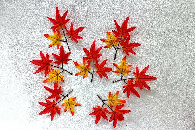 【モミジの葉】【モミジの葉7枚セット】【¥98】【秋の装飾に最適】